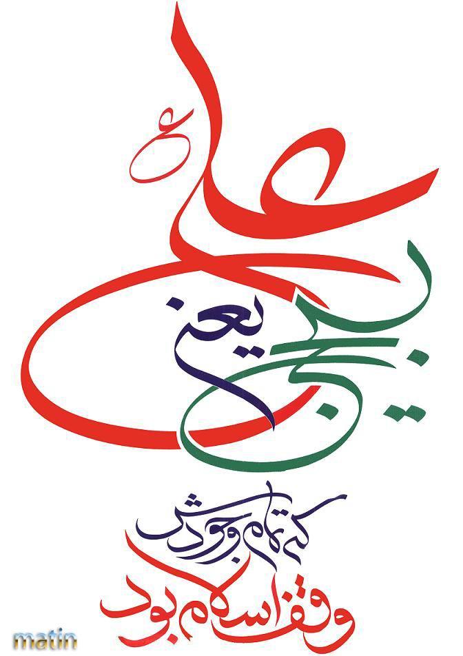 http://mrkhamenei.persiangig.com/image/14x1cty.jpg
